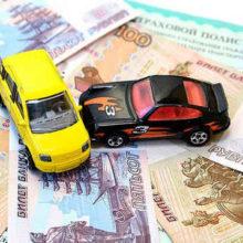 Экспертиза и выплаты по ОСАГО: как минимизировать потери при ДТП?