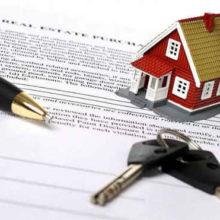 Оформление собственности на дом и земельный участок