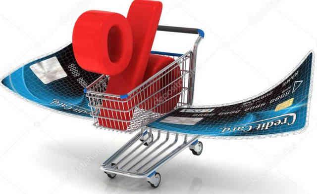 возврат товара приобретенного в кредит рассчитать мтс кредит наличными
