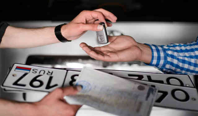 Получение регистрационных знаков