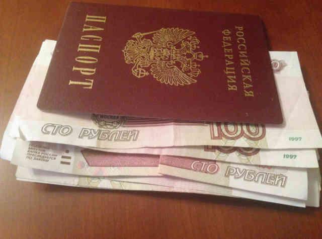 Как избежать наказания за просроченный паспорт
