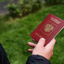 Утеря паспорта РФ – что делать и как восстановить паспорт гражданина РФ