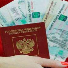 Штраф за просроченный паспорт – сумма штрафа и порядок оплаты