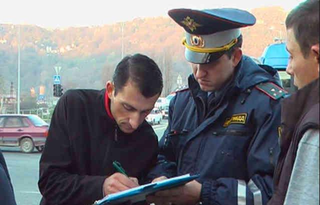 Подписание протокола о правонарушении