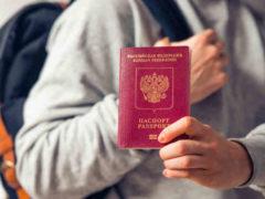 Как быстро получить загранпаспорт за 1-3 дня в 2019 году