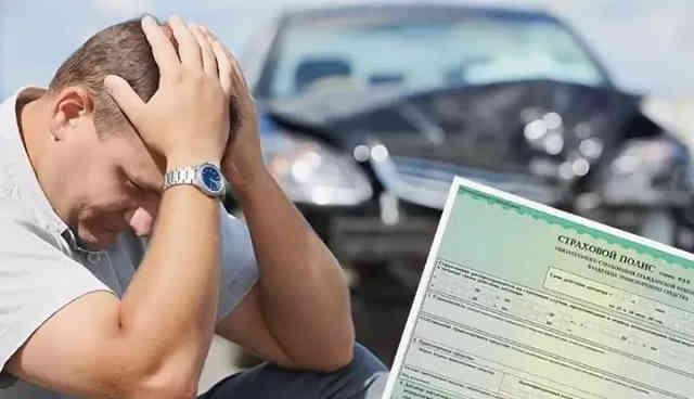 Положены ли выплаты страховой виновнику аварии