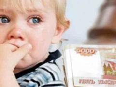 Пенсия по потере кормильца – кому положена и как начисляется