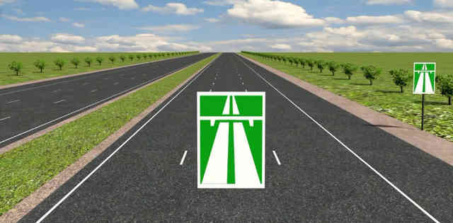 Автомагистраль - штрафы за превышение скорости 110 км/ч