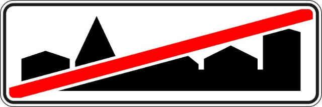Дорожный знак конец населённого пункта