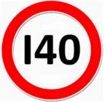 Ограничение 140