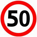 Ограничение 50