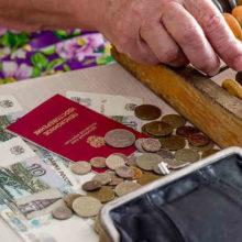 Индексация пенсии – что необходимо знать?