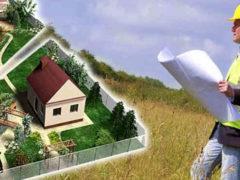 Как проверить земельный участок перед покупкой?